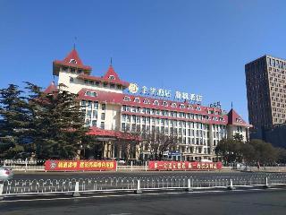 LAVANDE HOTEL BEIJING SHIJINGSHAN WANDA PLAZA