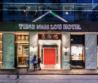 TUNG NAM LOU HOTEL