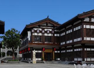 PI PA HOTEL