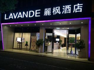 LAVANDE HOTEL GUANGZHOU BAOGANG AVENUE BRANDBUY MA