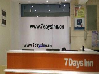 7 DAYS INN WUHAN INTERNATIONAL EXHIBITION CENTER B