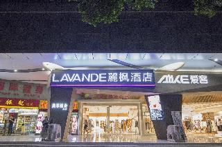 LAVANDE HOTEL GUANGZHOU TIANHE SPORTS WEST ROAD SU