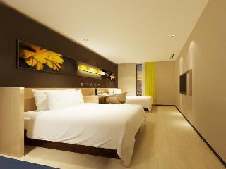 IU HOTEL SUINING PEDESTRIAN GUANG FU MANSION BRANC