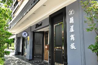 HU LU BUSINESS HOTEL