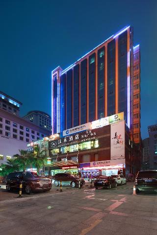 Hanyong Hotel (Shenzhen Wanfulou)