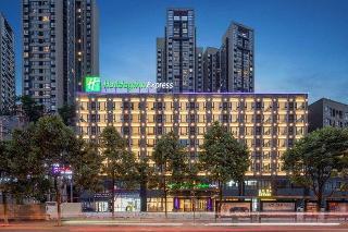 Holiday Inn Express 貴陽金陽大道智選假日酒店