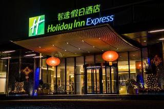 Holiday Inn Express Shenzhen Dongmen