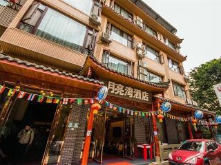 MOUNT EMEI MOON BAY HOTEL