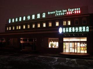 GREENTREE INN BEIJING SHUNYI CAPITAL AIRPORT MODER