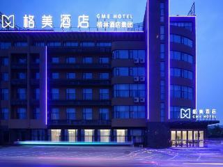 GME TAIZHOU JINGJIANG CITY BUS STATION HOTEL