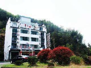 HUANGSHAN XIGU VILLA HOTEL