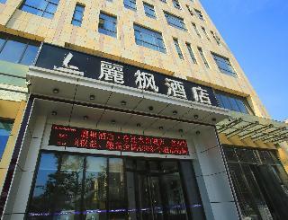 LAVANDE HOTEL SUQIAN SHUIYUN CITY
