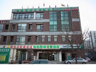 格林豪泰天津津南區雙港梨雙公路貝殼酒店