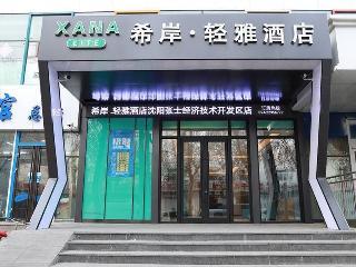 XANA LITEA SHENYANG ZHANGSHI ECONOMIC AND TECHNOLO
