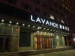 LAVANDE HOTELA CHANGCHUN AVIATION UNIVERSITY FANRO