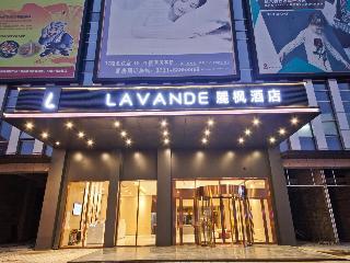 LAVANDE HOTELA CHANGSHA RAILWAY STATION CHAOYANG M