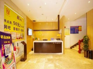 7 DAYS INN YIBIN NANXI WENHUA ROAD XINGLONG STREET