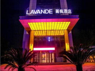 LAVANDE HOTEL GUANGYUAN LIZHOU EAST ROAD BRANCH