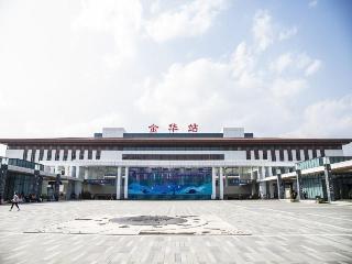 格林豪泰金華市火車站南廣場快捷酒店