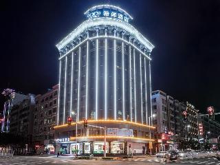 XANA HOTELLEA HEYUAN HONGXING ROAD
