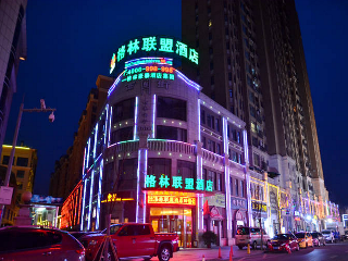 GREENTREE ALLIANCE SHIYAN MIDDLE BEIJING ROAD HOTE