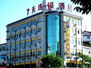7 DAYS INN HANZHONG TIANHAN AVENUE SOUTH STATION B