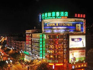 GREENTREE INN GUANGYUAN LIZHOU WEST ROAD BUSINESS