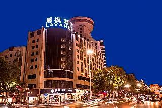LAVANDE HOTELS CHANGDE PEDESTRIAN STREET