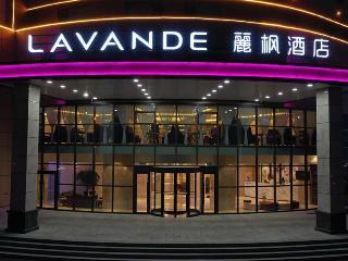 LAVANDE HOTELS PANJIN SHIFU STREET PASSENGER STATI