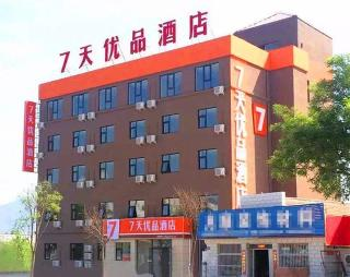 7 DAYS PREMIUMA CHENGDE FENGNING XINFENG ROAD
