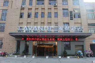 LAVANDE HOTELA JINZHOU GONG AN DARUNFA SHENGHUO SQ