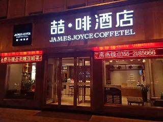 JAMES JOYCE COFFETELA CHANGZHI HERO ZHONG ROAD CHA