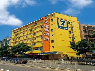 7 DAYS INN BAIYIN REN MIN ROAD COACH STATION BRANC
