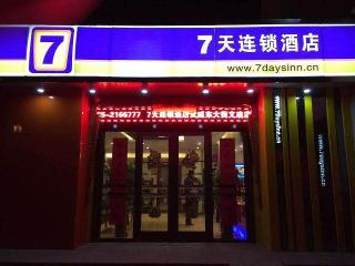 7 DAYS INN WUWEI DONGDAJIE WENMIAO BRANCH