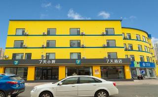 7 DAYS INNA DONGYING TAIHANGSHAN ROAD BUSINESS TRA