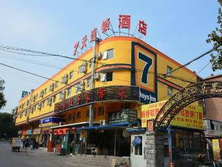 7 DAYS INN BEIJING PINGGUOYUAN SUBWAY STATION JIND