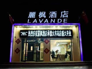 LAVANDE HOTELS CHENGDE RAILWAY STATION