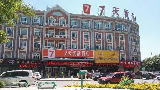 7 DAYS PREMIUMA YINING SHANGHAICHENG