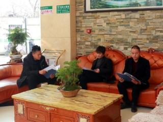 格林聯盟南京浦口區中聖街文德路地鐵站酒店