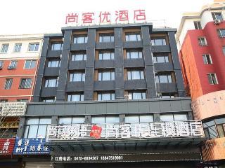 THANK INN HOTEL INNER MONGOLIA TONGLIAO KEERQIN DI