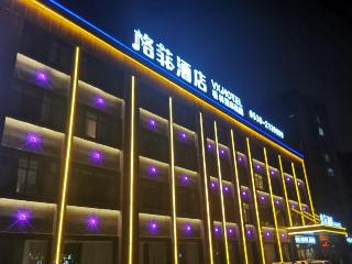 VX HOTEL HEZE DINGTAO DISTRICT TAOYI ROAD