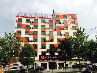 THANK INN PLUS HOTEL JIANGXI SHANGRAO ECONOMIC DEV