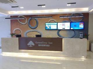 GREENTREE INN YANCHENG INVESTMENT CITY BUSINESS HO