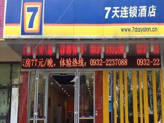 7 DAYS INN LINTAO CHENG SHI JIN JIE STREET BRANCH