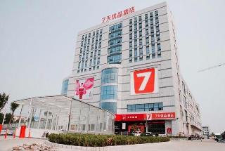 7 Days Premiuma Dezhou Pingyuan Xinhua Road