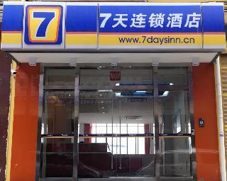 7 DAYS INNA ZUNYI RENHUAI MUNICIPAL GOVERNMENT