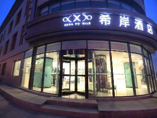 XANA HOTELLE ZHONGYANG NAN STREET RED STAR MACALLI