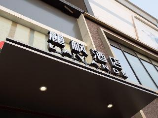 LAVANDE HOTELA SHANGQIU HIGH SPEED RAILWAY STATION