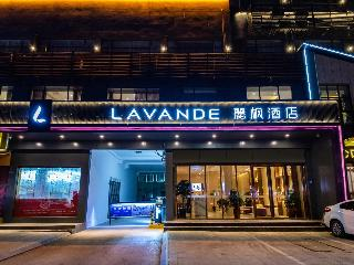 LAVANDE HOTELA XIANGYANG TIANYUAN FOUR SEASONS CIT