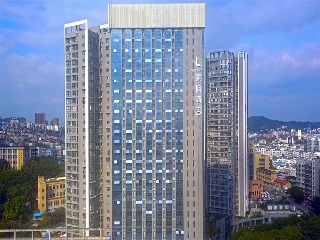 LAVANDE HOTELA ZIGONG TANMULIN LANTERN PARK